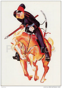 9 - soldier - horse - illustration by V. Pertsov - In Terrible Times. 1812 nove by Bragin - Russia USSR - 1989 - unused - JH Postcards