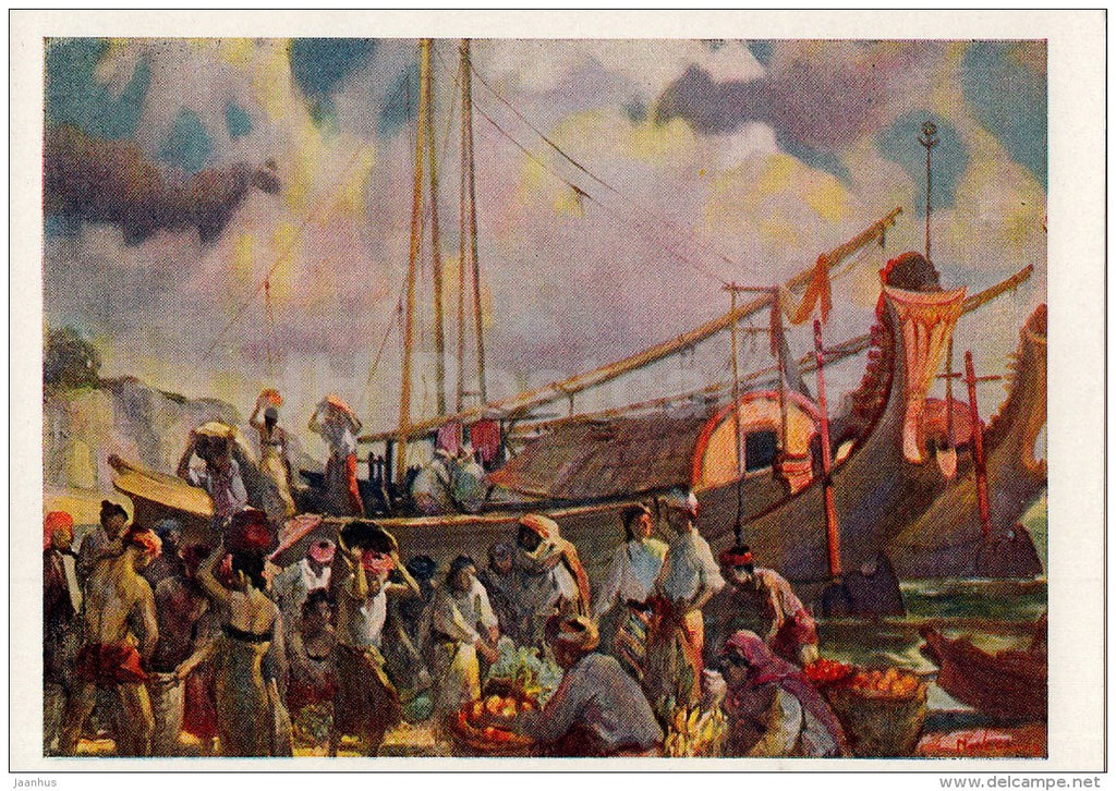 painting by Ngve Gong - On the Pier - boat - Burmese Art - 1964 - Russia USSR - unused - JH Postcards