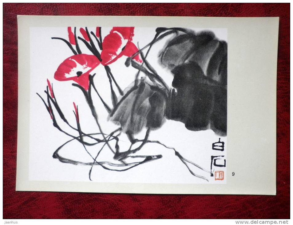 Chinese art - painting by Chi Pai Shih - Ipomoea - flowers - printed on thin paper - Russia - USSR - unused - JH Postcards