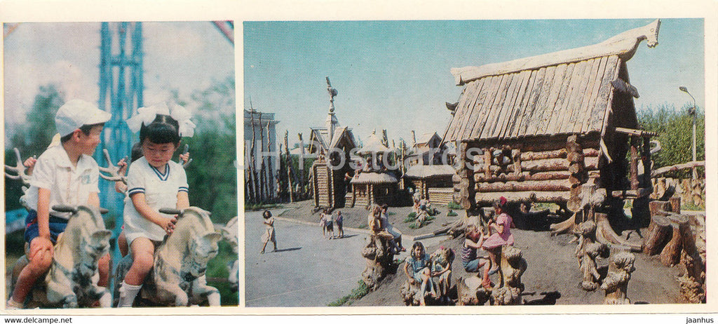 Kostanay - On the playgrounds of children's games and fairy tales - 1985 - Kazakhstan USSR - unused - JH Postcards