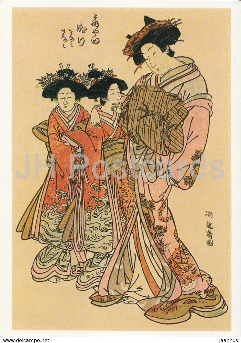 painting by Isoda Koryusai - Kurtisanen in Neujahrswandern - 1680 - Japanese art - Germany DDR - unused - JH Postcards