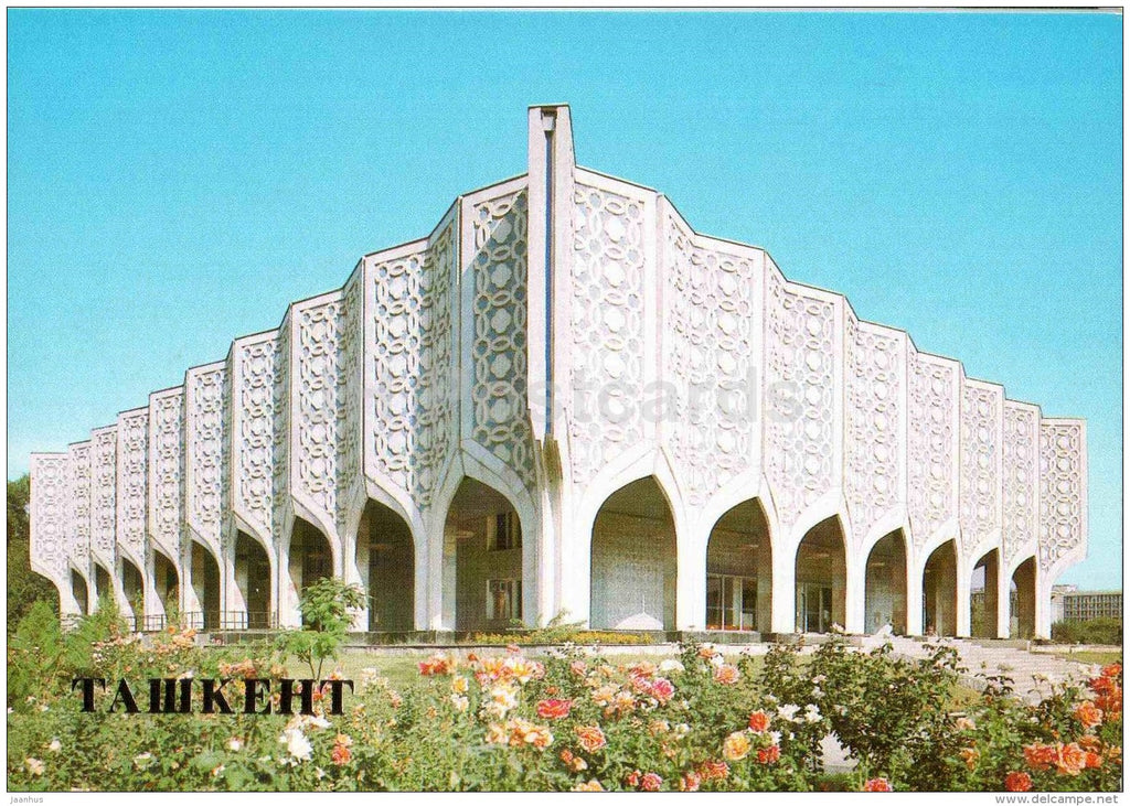 Exhibition Hall of the Uzbek Artise Union - Tashkent - 1986 - Uzbekistan USSR - unused - JH Postcards