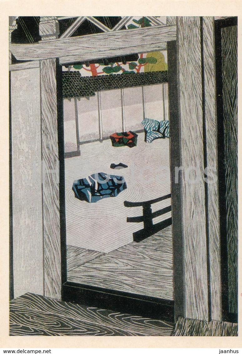 painting by Fumio Kitaoka - Zen Garden , 1968 - Japanese art - 1974 - Russia USSR - unused - JH Postcards