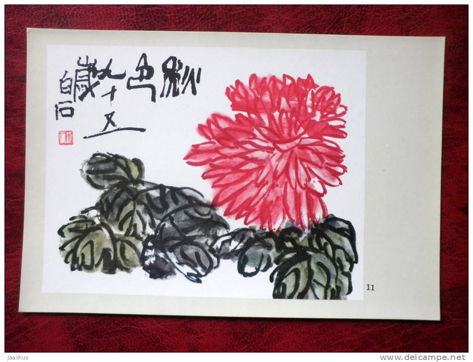 Chinese art - painting by Chi Pai Shih - Chrysanthem - flowers - printed on thin paper - Russia - USSR - unused - JH Postcards