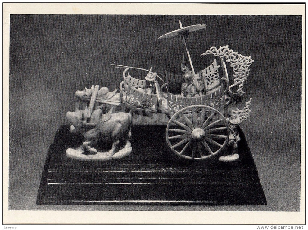 miniature sculpture from Ivory - Ceremonial Departure - Burmese Art - 1964 - Russia USSR - unused - JH Postcards