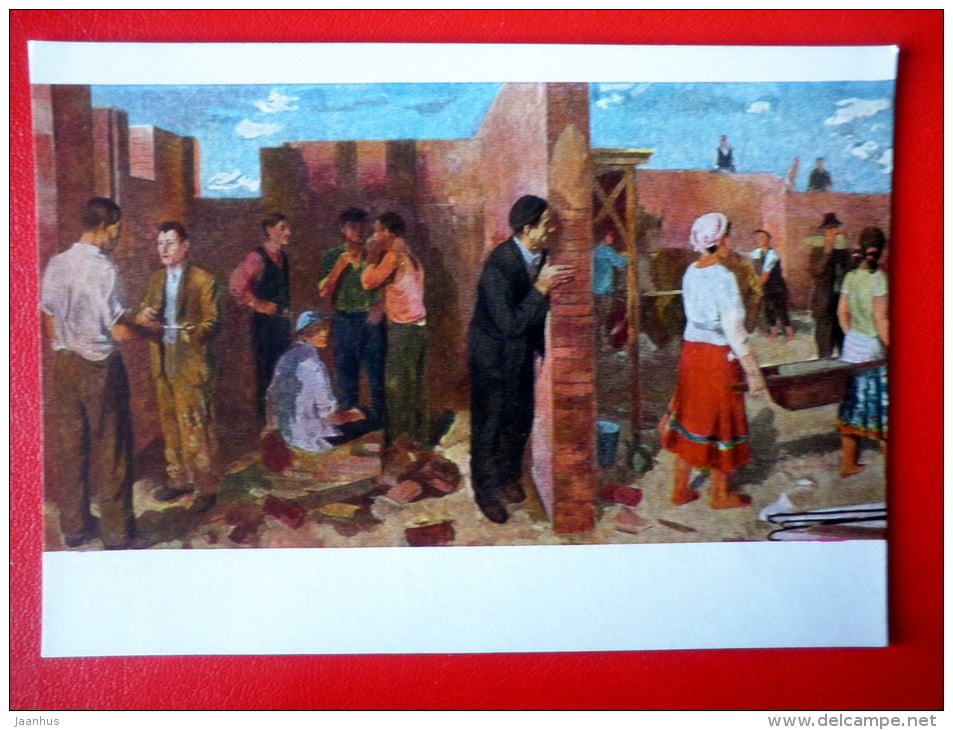 painting by A. Bernath . The Beginning of the Labor Movement in the Construction Industry - hungarian art - unused - JH Postcards