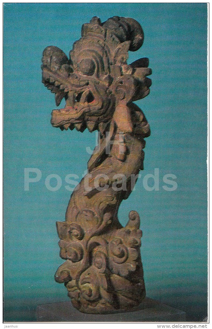 head of a dragon , wood - Bali - Indonesia - Russia USSR - unused - JH Postcards