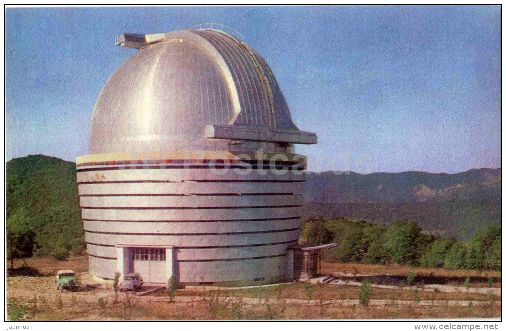 The Astrophysics Observatory of Azerbaijan SSR Academy of Sciences - Shemakha - 1970 - Azerbaijan USSR - unused - JH Postcards