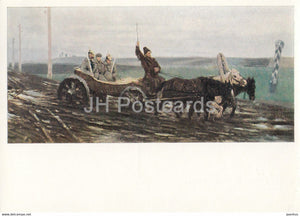 painting by I. Repin - Under escort on a muddy road - horse carriage - Russian art - 1970 - Russia USSR - unused - JH Postcards
