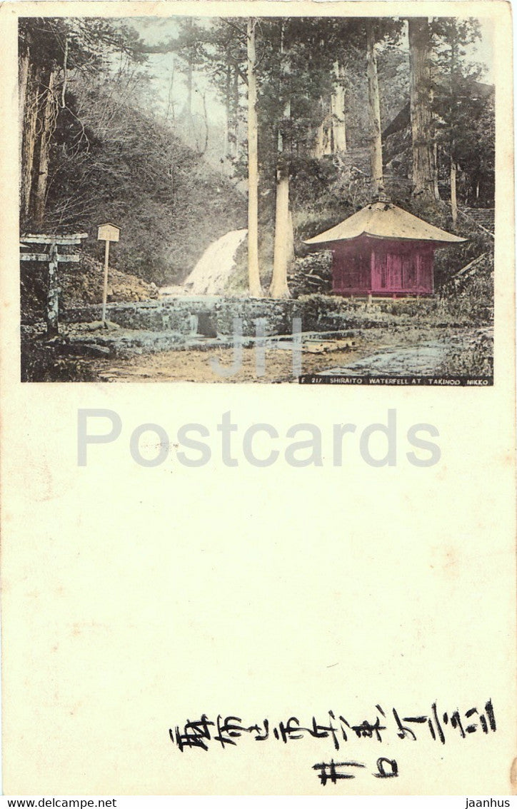Shiraito Waterfall at Takinoo Nikko - old postcard - Japan - used - JH Postcards