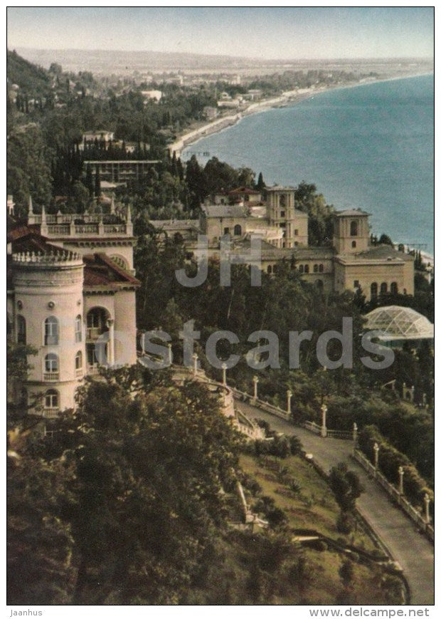 Sea Resort in Abkhazia - Gagra - Georgia USSR - unused - JH Postcards
