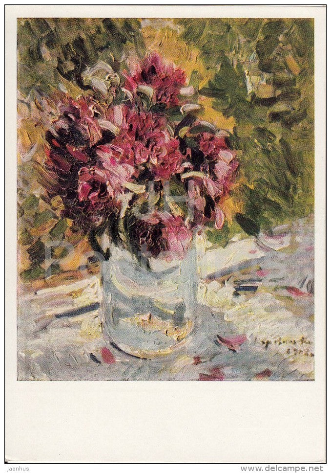 painting by K. Korovin - Bouquet - flowers - vase - Russian art - 1965 - Russia USSR - unused - JH Postcards