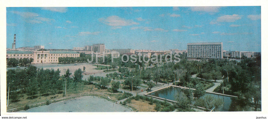 Kostanay - panorama of the city - 1985 - Kazakhstan USSR - unused - JH Postcards