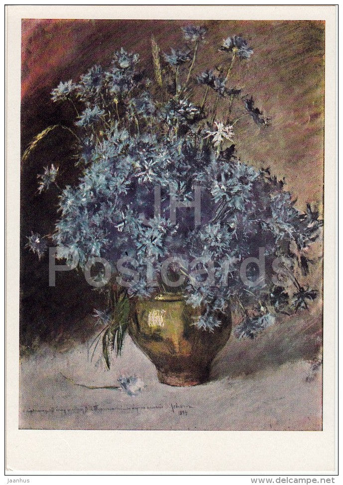 painting by I. Levitan - Bouquet of Cornflowers - flowers - vase - Russian art - 1965 - Russia USSR - unused - JH Postcards