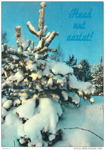 New Year Greeting card - 2 - fir trees - snow - 1986 - Estonia USSR - used - JH Postcards