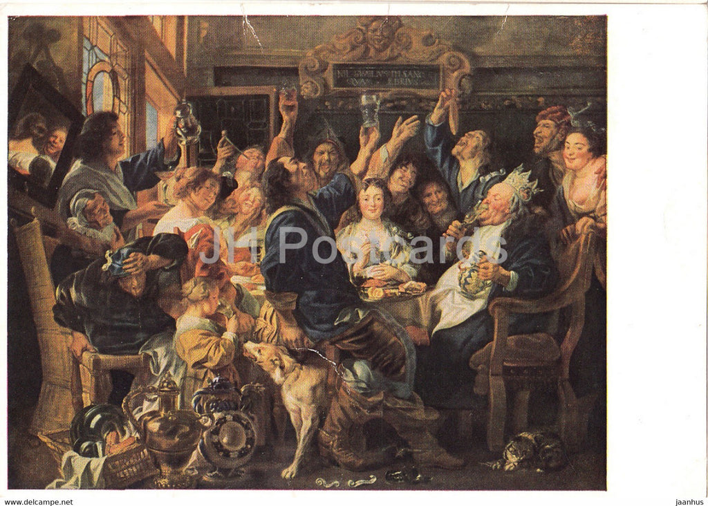 painting by Jacob Jordaens - Das Fest des Bohnenkonigs - The Bean Feast - Flemish art - 1968 - Austria - used - JH Postcards