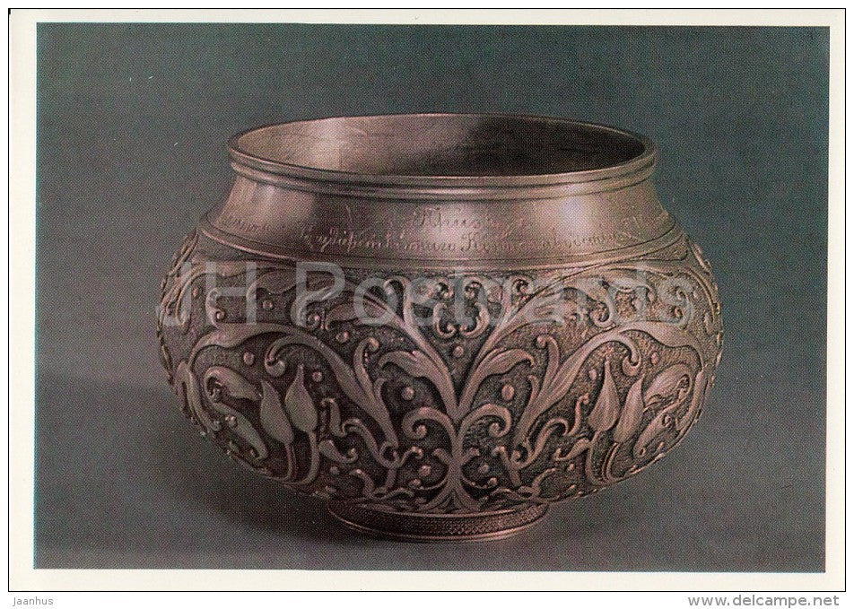 Bratina (Loving-Cup) - silver - Silverwork by Russian Master Jewellers - 1987 - Russia USSR - unused - JH Postcards