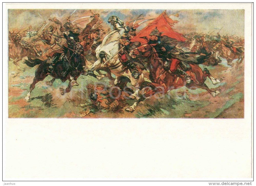 painting by N. Samokish , Cavalry attack , 1922 - horse - Central Museum of the Armed Forces - 1982 - unused - JH Postcards