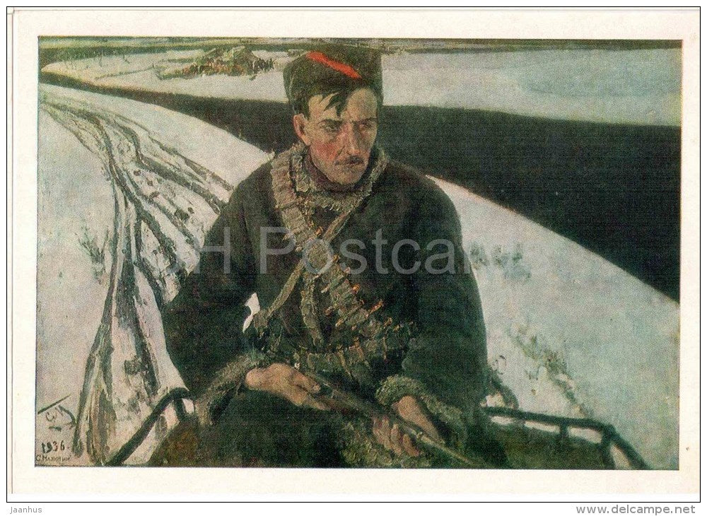 painting by S. Malyutin , Partisan , 1936 - rifle - Central Museum of the Armed Forces - 1982 - unused - JH Postcards