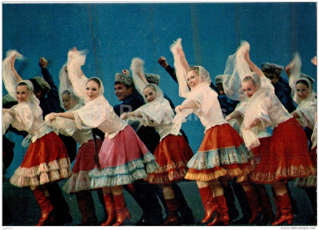 Big Cossack Dance - State Academic Choreographic Ensemble Berezka - Russia USSR - 1978 - unused - JH Postcards
