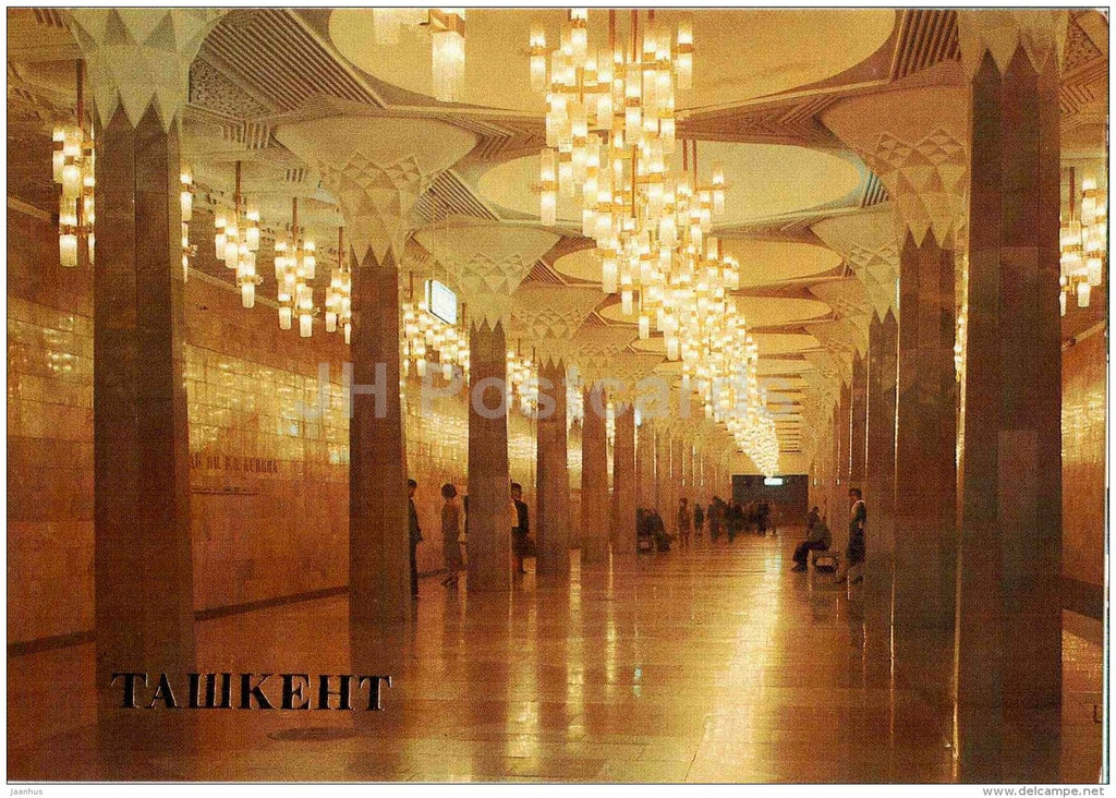 The Metro . Lenin Square Metro Station - Tashkent - 1986 - Uzbekistan USSR - unused - JH Postcards