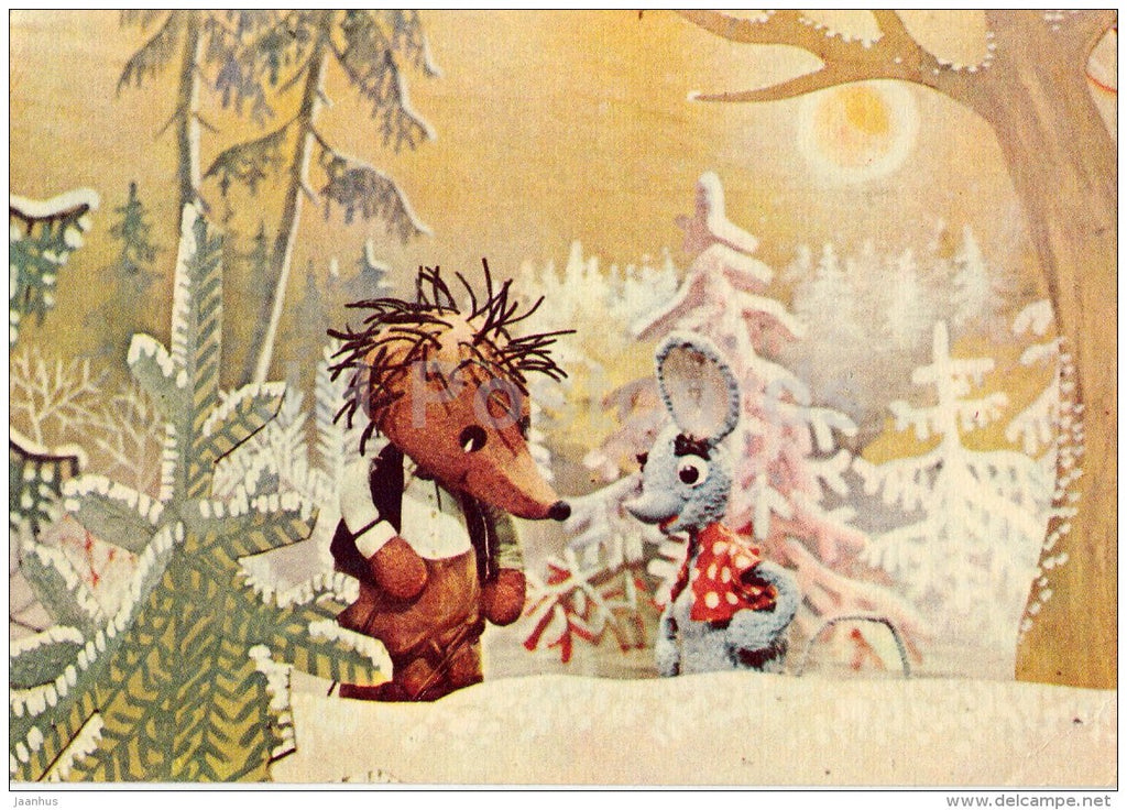 New Year Greeting card - 1 - puppetry - hedgehog - mouse - 1978 - Estonia USSR - unused - JH Postcards
