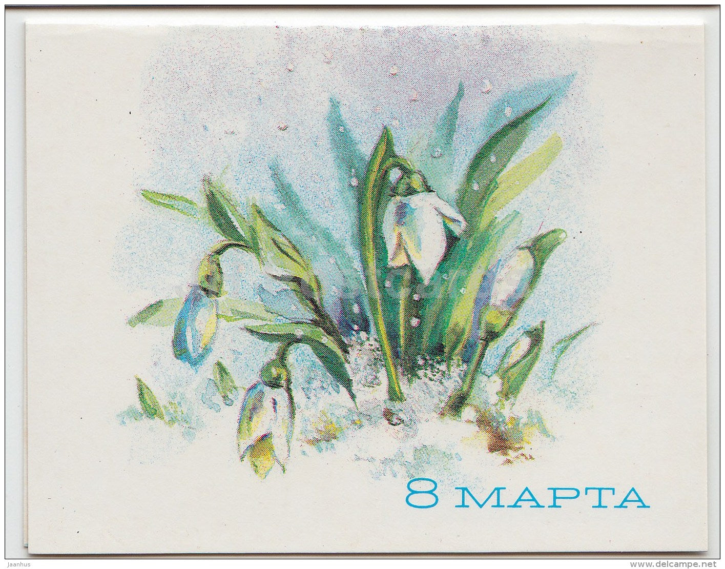 8 March International Women's Day mini greeting card by S. Komarova - snowdrops - flowers - 1988 - Russia USSR - unused - JH Postcards