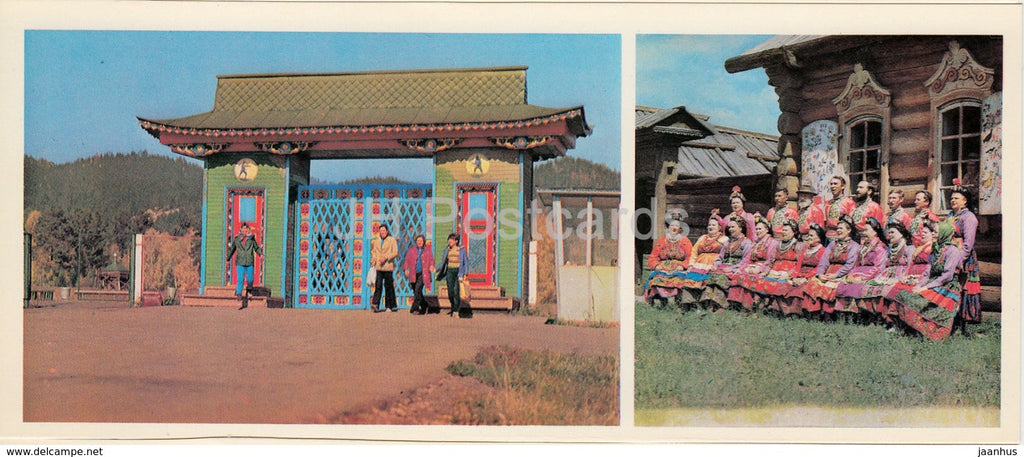 Ulan-Ude - State Ethnographic Museum of Culture and Life - folk choir - Buryatia - 1978 - Russia USSR - unused - JH Postcards