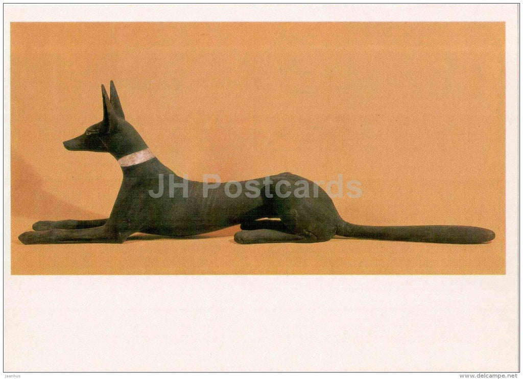 statue of the Jackal - Art of Ancient Egypt - 1986 - Russia USSR - unused - JH Postcards