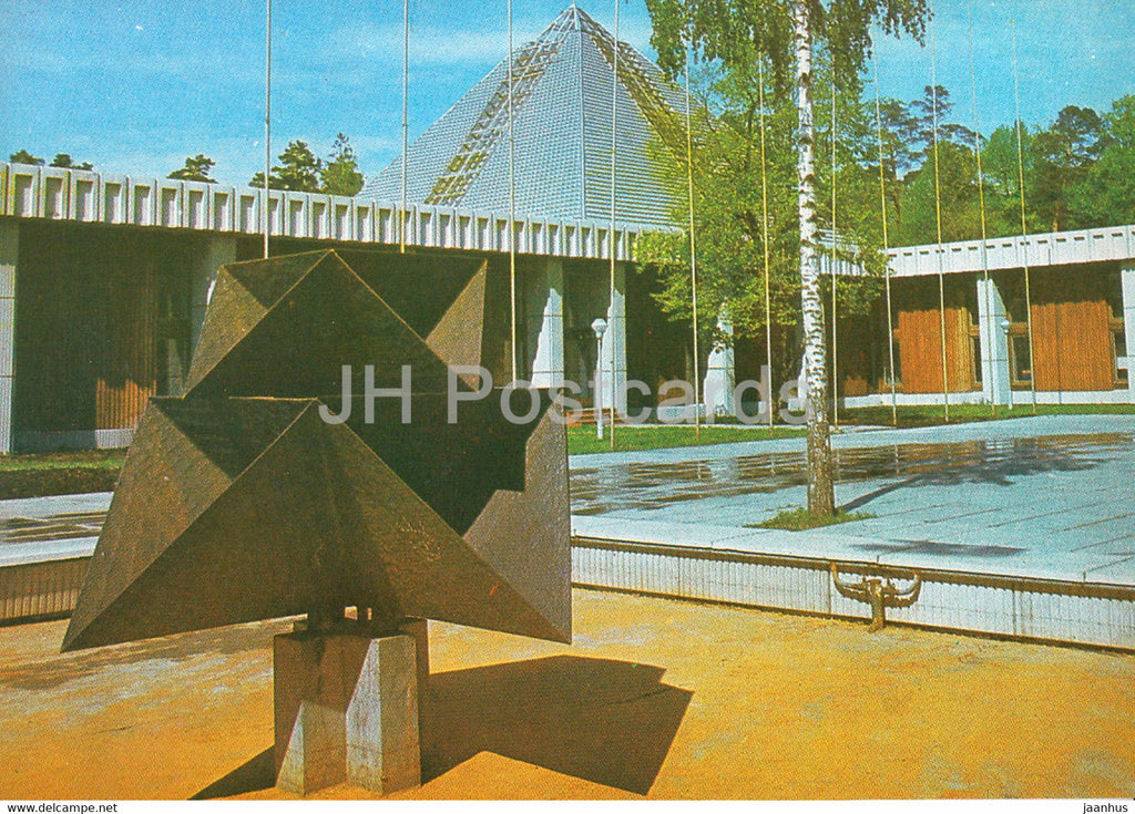Jurmala - Game Hall Daile (Attraction) at Dzintari - 1986 - Latvia USSR - unused - JH Postcards