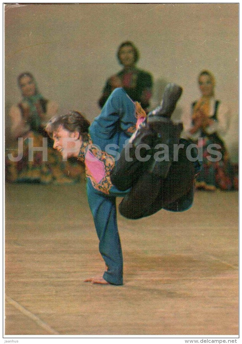 Holiday Folk Dance - State Academic Choreographic Ensemble Berezka - Russia USSR - 1978 - unused - JH Postcards