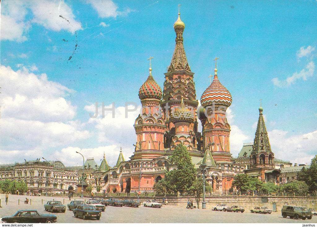 Moscow - Pokrovsky Cathedral - St. Basil's Cathedral - car Volga - 2 - postal stationery - 1986 - Russia USSR - used - JH Postcards