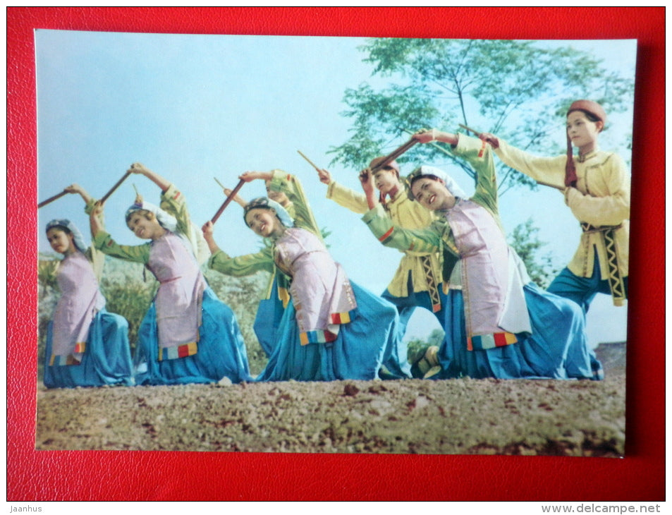 Bamboo-Flute Dance - Vietnamese Folk Dance - folk costumes - old postcard - Vietnam - unused - JH Postcards