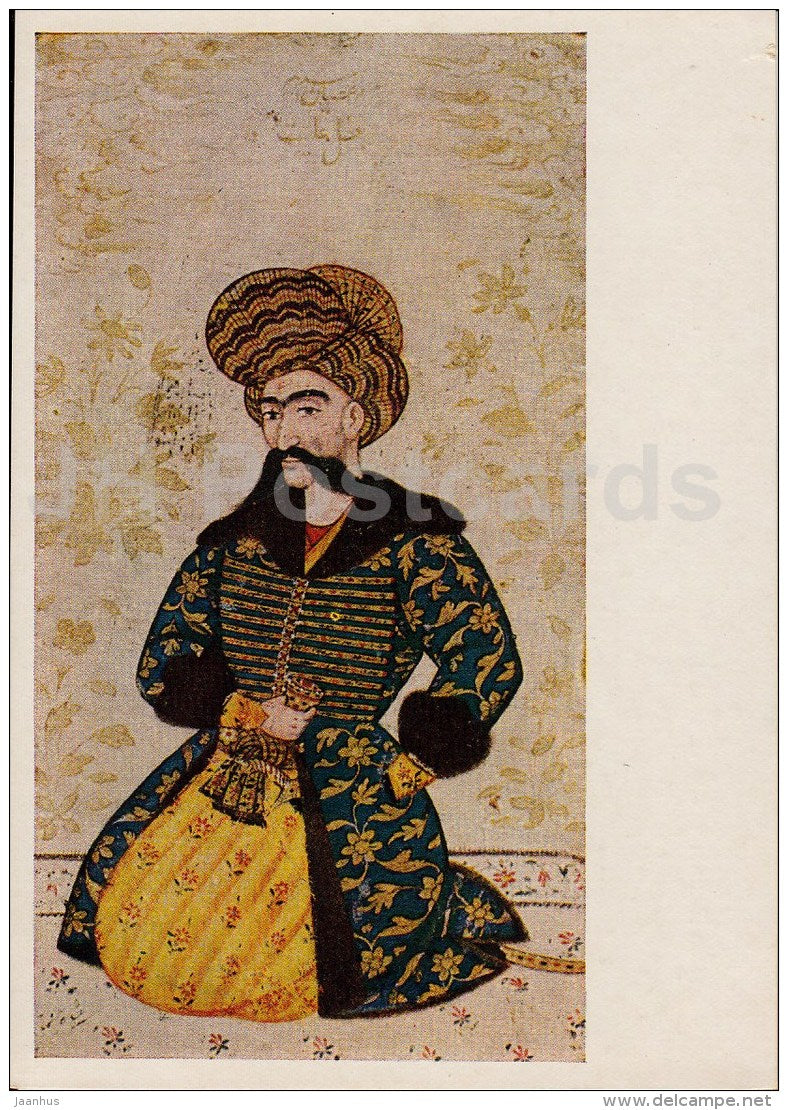 Man with cup - Iranian art - 1956 - Russia USSR - unused - JH Postcards