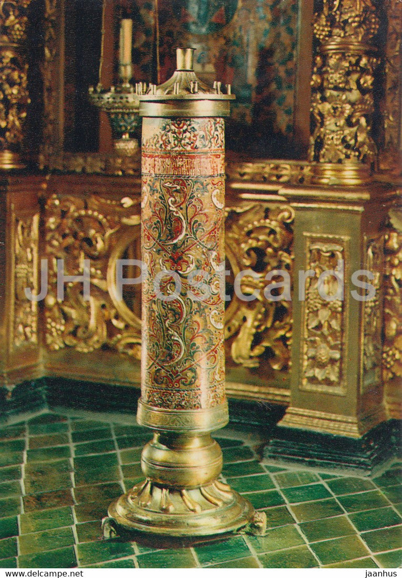 Lean Candle - Church Candlestick - Applied Art in Moscow Kremlin Museum - 1978 - Russia USSR - unused - JH Postcards