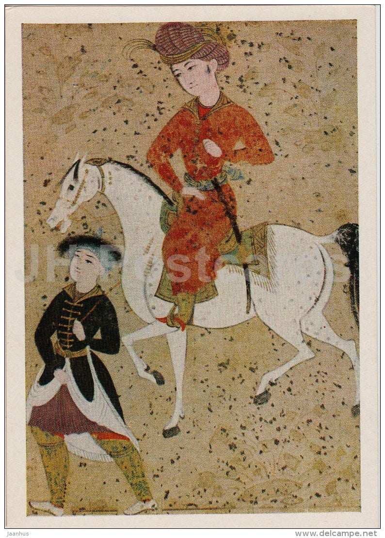 Boy rider and runner - horse - Iranian art - 1956 - Russia USSR - unused - JH Postcards