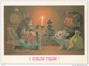 New Year greeting card by V. Zarubin - hedgehog - bear - hare - clock - bed - stationery - 1985 - Russia USSR - used - JH Postcards
