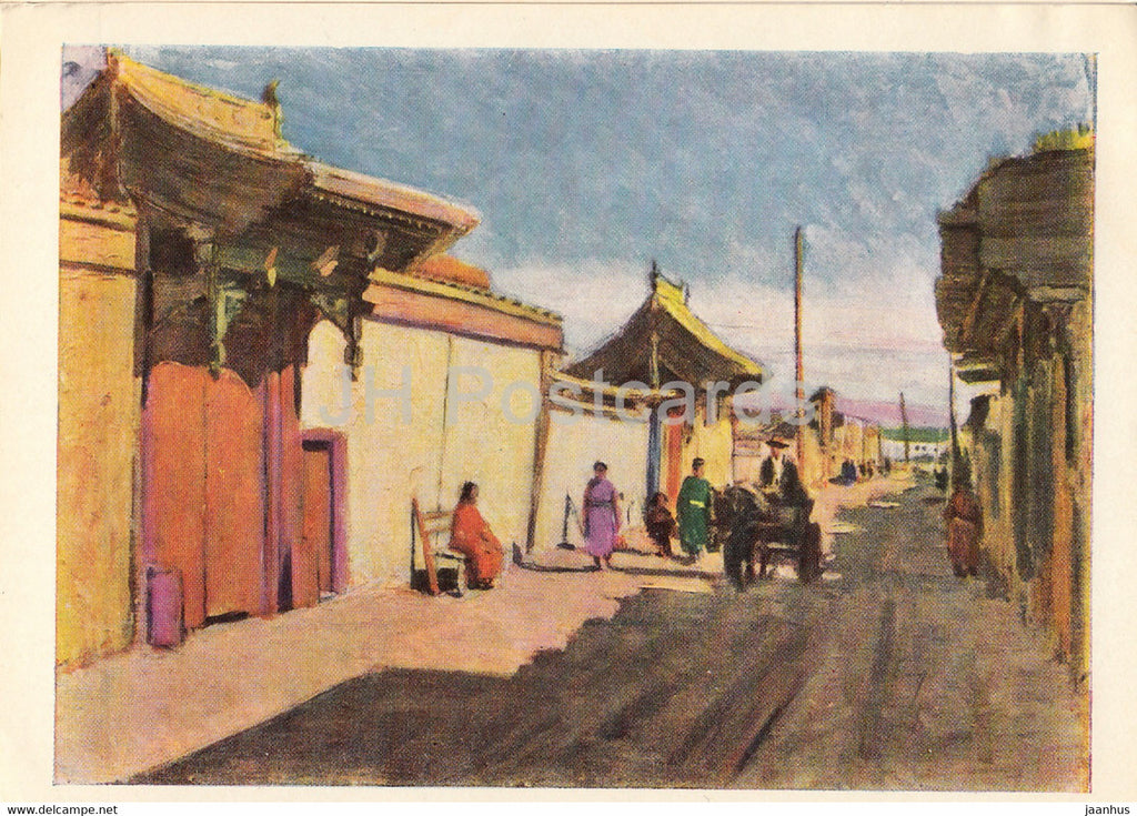 painting by A. Stroganov - Summer Day - Mongolian art - 1966 - Russia USSR - unused - JH Postcards