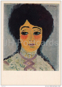 painting by Kees van Dongen - Spanish Woman - Dutch art - 1973 - Russia USSR - unused - JH Postcards