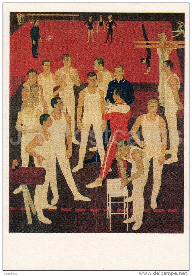 painting by D. Zhilinsky - USSR Gymnasts , 1964 - sport - Russian art - 1986 - Russia USSR - unused - JH Postcards