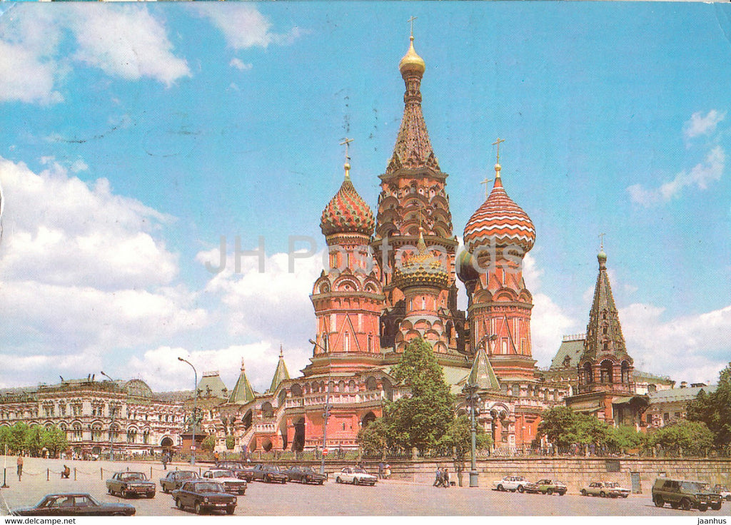Moscow - Pokrovsky Cathedral - St. Basil's Cathedral - car Volga - 3 - postal stationery - 1986 - Russia USSR - used - JH Postcards