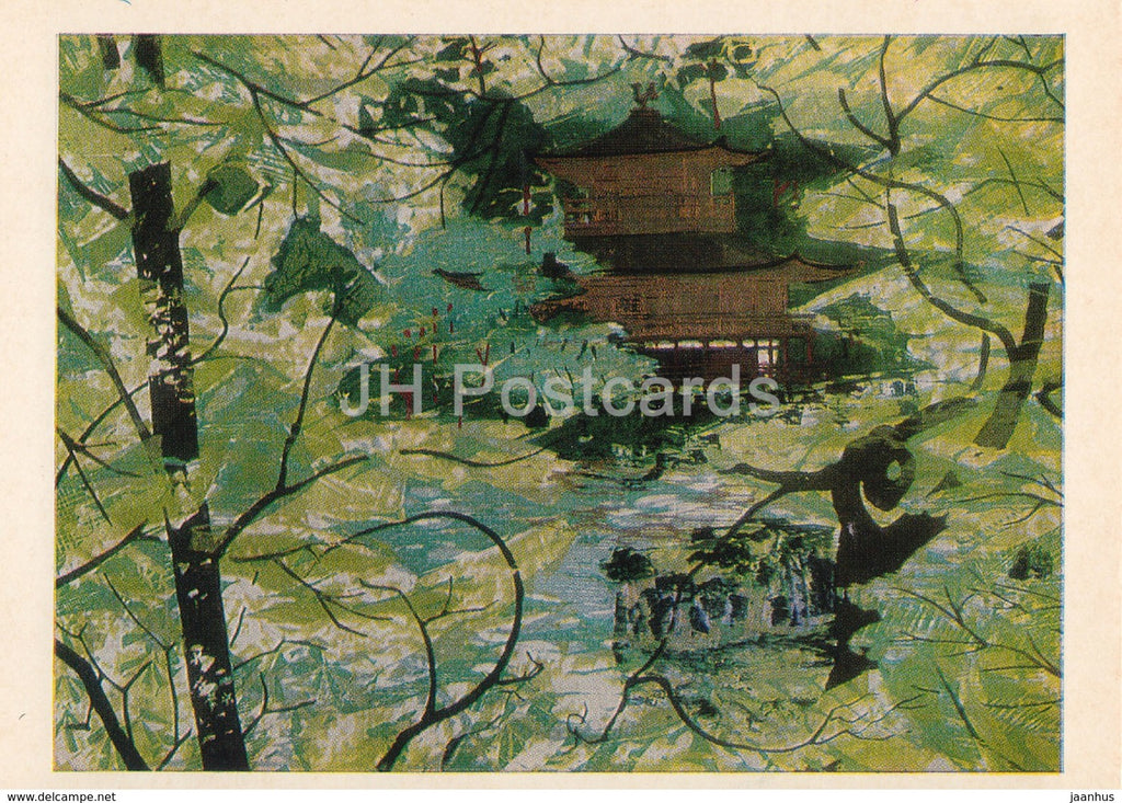 painting by Fumio Kitaoka - Golden Pavilion , 1969 - Japanese art - 1974 - Russia USSR - unused - JH Postcards