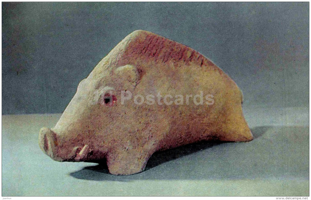 The Boar by S. Sulkhanishvili - fire clay - Stamping and Ceramics of Georgia - 1968 - Georgia USSR - unused - JH Postcards