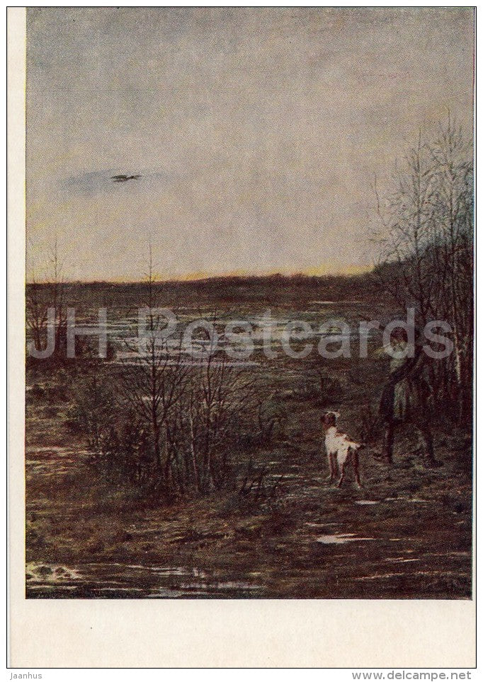 painting by P. Sokolov - On draft - hunting dog - hunter - Russian art - 1956 - Russia USSR - unused - JH Postcards