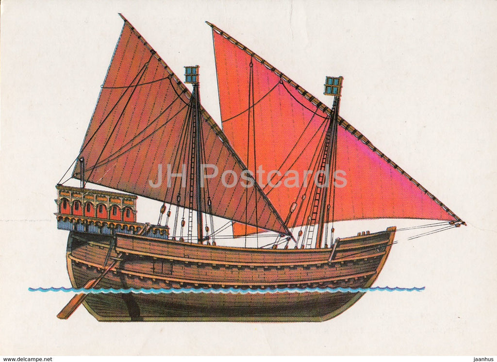 Venetian cargo ship - illustration - 1986 - Russia USSR - unused - JH Postcards