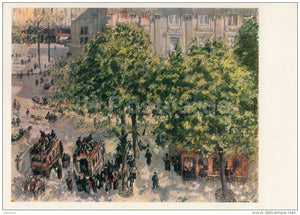 painting by Camille Pissarro - La Place du Theatre-Francais in Paris , 1898 - French Art - 1970 - Russia USSR - unused - JH Postcards