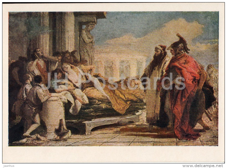 painting by Giovanni Battista Tiepolo - Death of Dido - Italian art - 1955 - Russia USSR - unused - JH Postcards