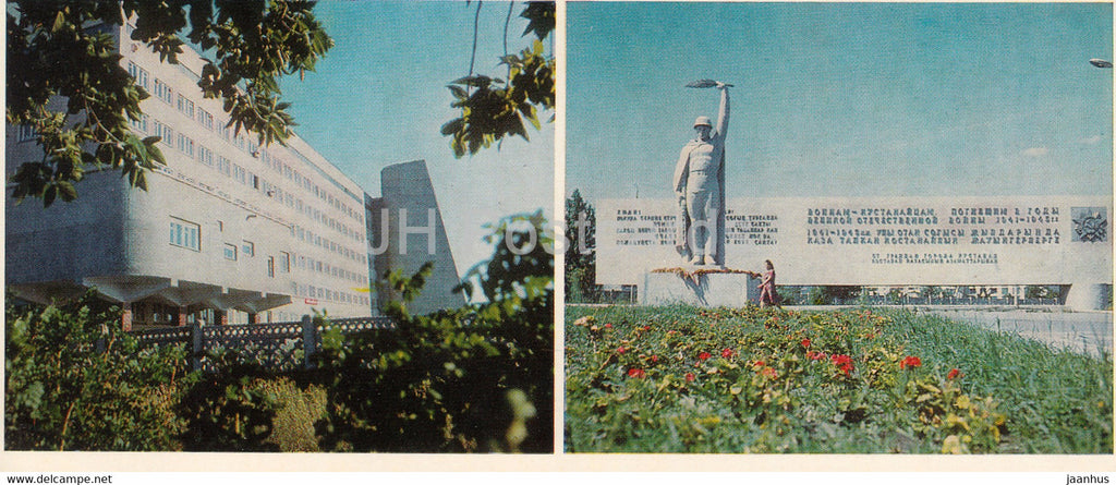 Kostanay - Maternity hospital - monument to soldiers from Kostanay killed in WWII - 1985 - Kazakhstan USSR - unused - JH Postcards