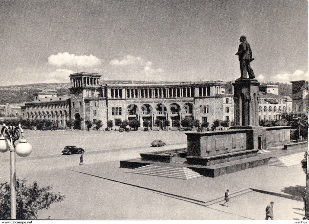 Yerevan - Lenin Square - Government House of Armenian SSR - Architecture in Armenia - 1966 - Armenia USSR - unused - JH Postcards