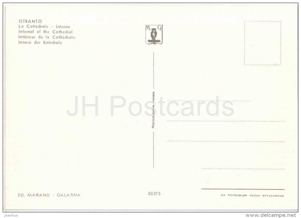 La Cattedrale , interno - cathedral - Otranto - Lecce - Puglia - 50375 - Italia - Italy - unused - JH Postcards